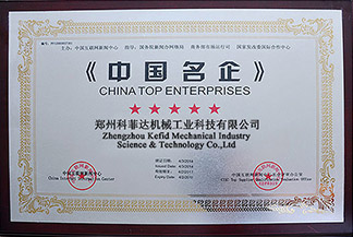 China Top Enterprises